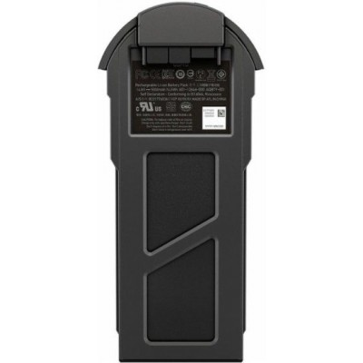 GoPro Battery for Karma