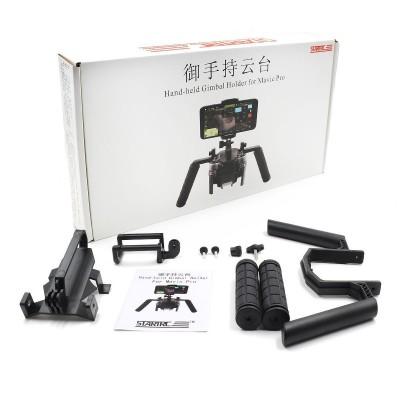 STARTRC Cinema Tray for DJI Mavic Pro Handheld Gimbal Camera Stabilizer
